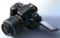 Nov Nikon D5100 sa opremon