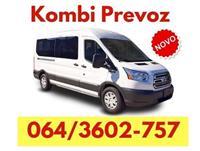 Kombi prevoz Nova Pazova - Najpovoljnija cena