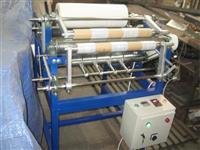 Masina za uzduzno secenje strec folije