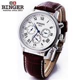 Binger sat original