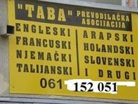 Prevodi na 27 stranih jezika