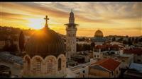 Posao u Izraelu za sve