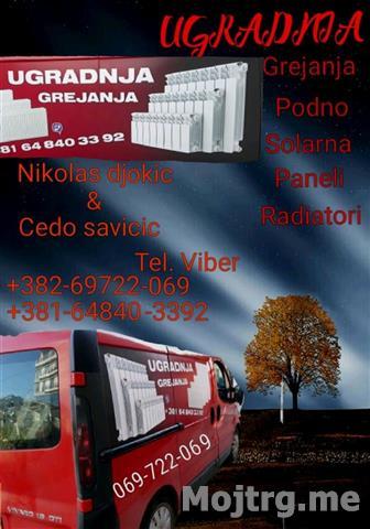 65963cb0-d2b1-46cb-aa66-59c5f829afea