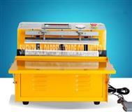 vakuumski paker / masine sa funkcijom punjenja azo