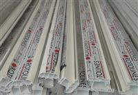 PVC masine i PVC materijal