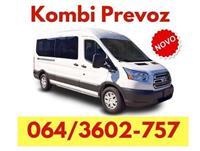 Stara Pazova Kombi Prevoz - 064 360 2757