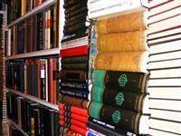Antikvarne, polovne knjige