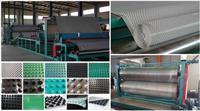 Masina za proizvodnju cepaste membrane